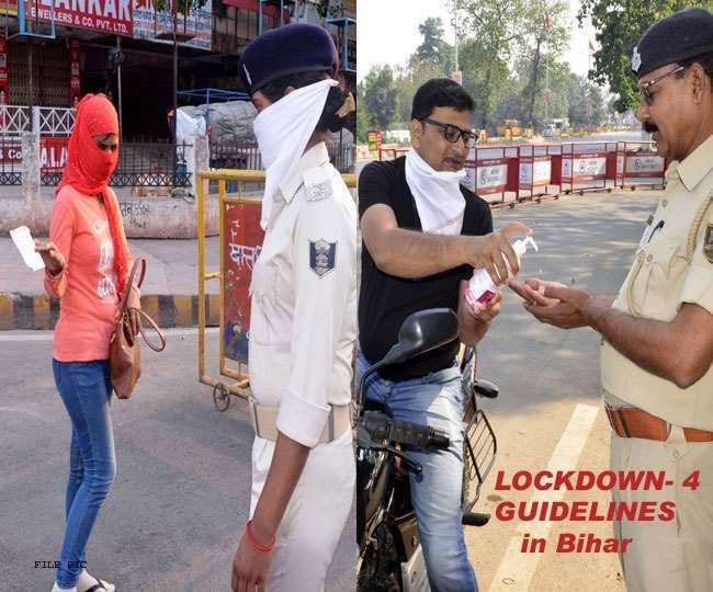 बिहार में आठ जून तक बढा लॉकडाउन। फाइल तस्वीरें।