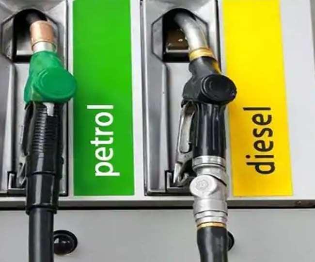 पेट्रोलियम पदार्थ के दामों में लगातार बढ़ोत्तरी हो रही है