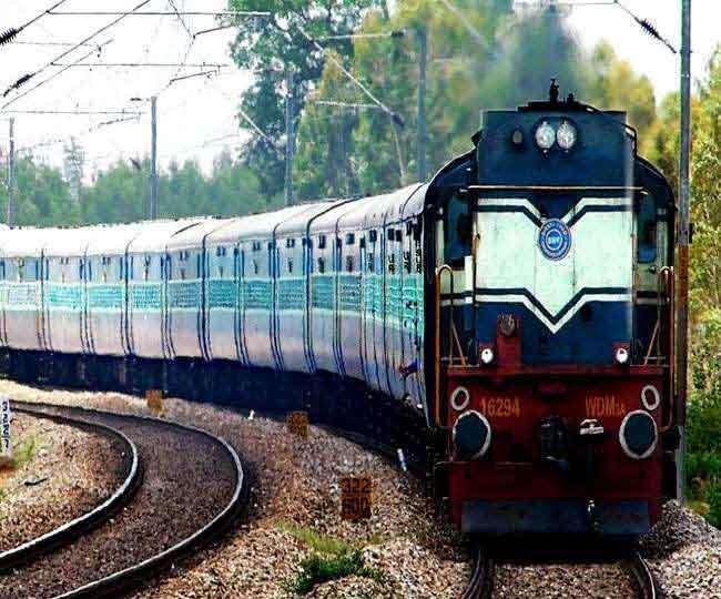 30 जून तक कई ट्रेनों का संचालन रहेगा रद। सांकेतिक फोटो
