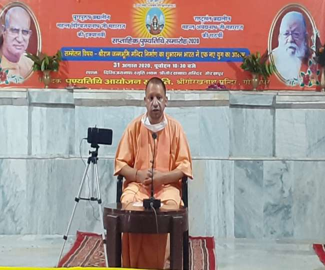 CM Yogi Adityanath said construction of Ram temple is the best work of  Lokmangal