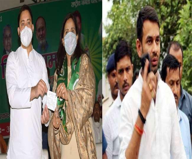 Bihar Assembly Election: तेज प्रताप की साली करिश्मा RJD के टिकट पर दानापुर से लड़ेगी चुनाव