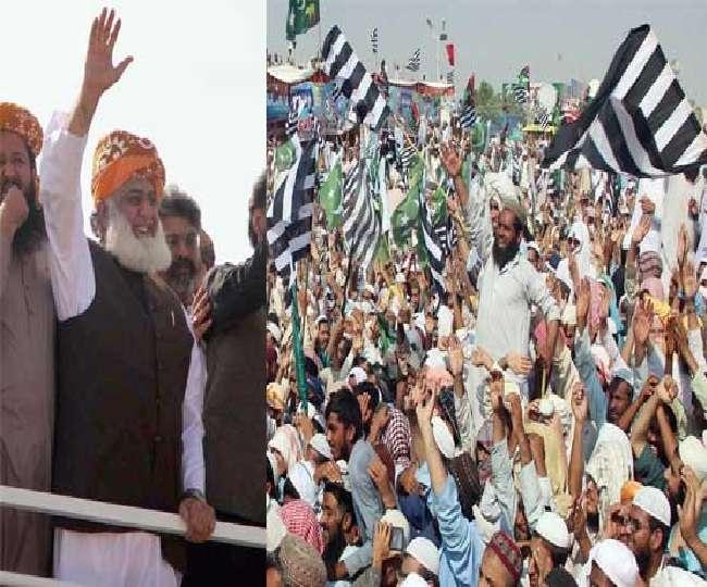 पाकिस्तान में एक दिन टला मौलाना फजलुर रहमान के नेतृत्व में आजादी मार्च, जानिए क्या है कारण