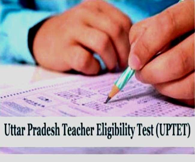 UPTET 2019 में नए प्रवेश पत्र की जरूरत नहीं, 8 जनवरी को पहले से तय केंद्रों में कराई जाएगी परीक्षा