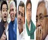 बिहार में राजनीतिक उम्मीदों का नया साल: विधायकों को कैबिनेट विस्तार का इंतजार, बदल सकते हैं सियासी समीकरण