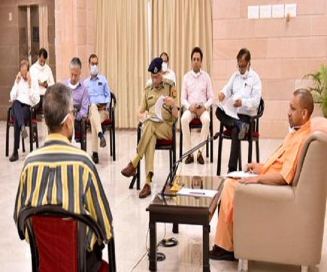 CoronaVirus Lockdown 2 in UP CM Yogi Adityanath directed officers no public  gathering be allowed till 30th June