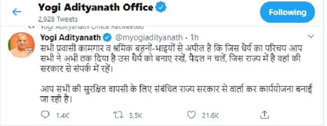 दूसरे राज्यों में फंसे लोगों की वापसी के लिए Helpline नंबर जारी, MP से हुई शुरूआत Yogi 20Tweet 1