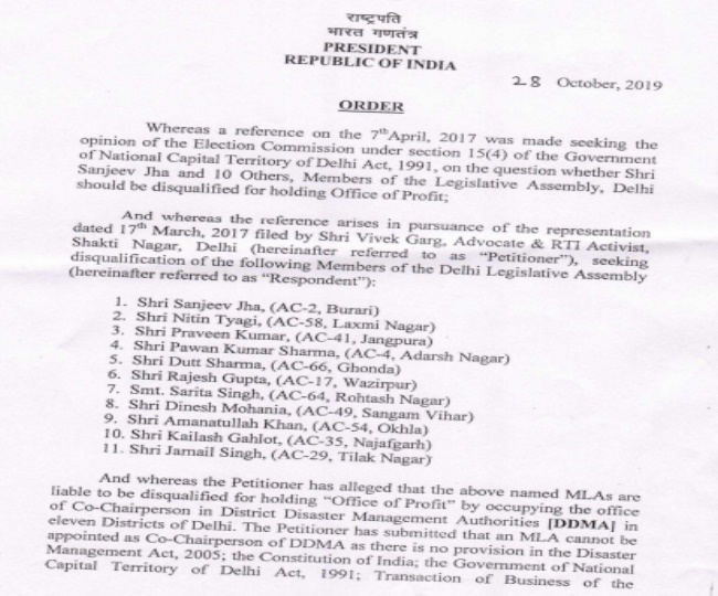 11 AAP विधायकों को अयोग्य ठहराने वाली याचिका राष्ट्रपति ने की खारिज, केजरीवाल बोले- सत्यमेव जयते