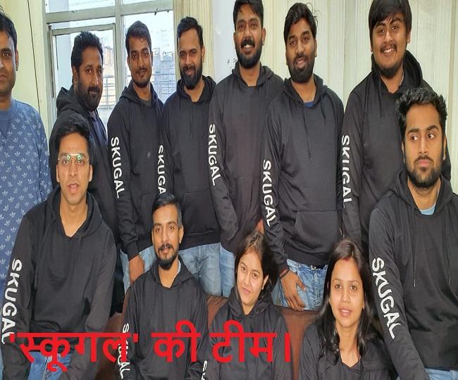 skugal team