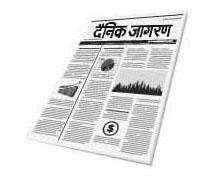 print-news