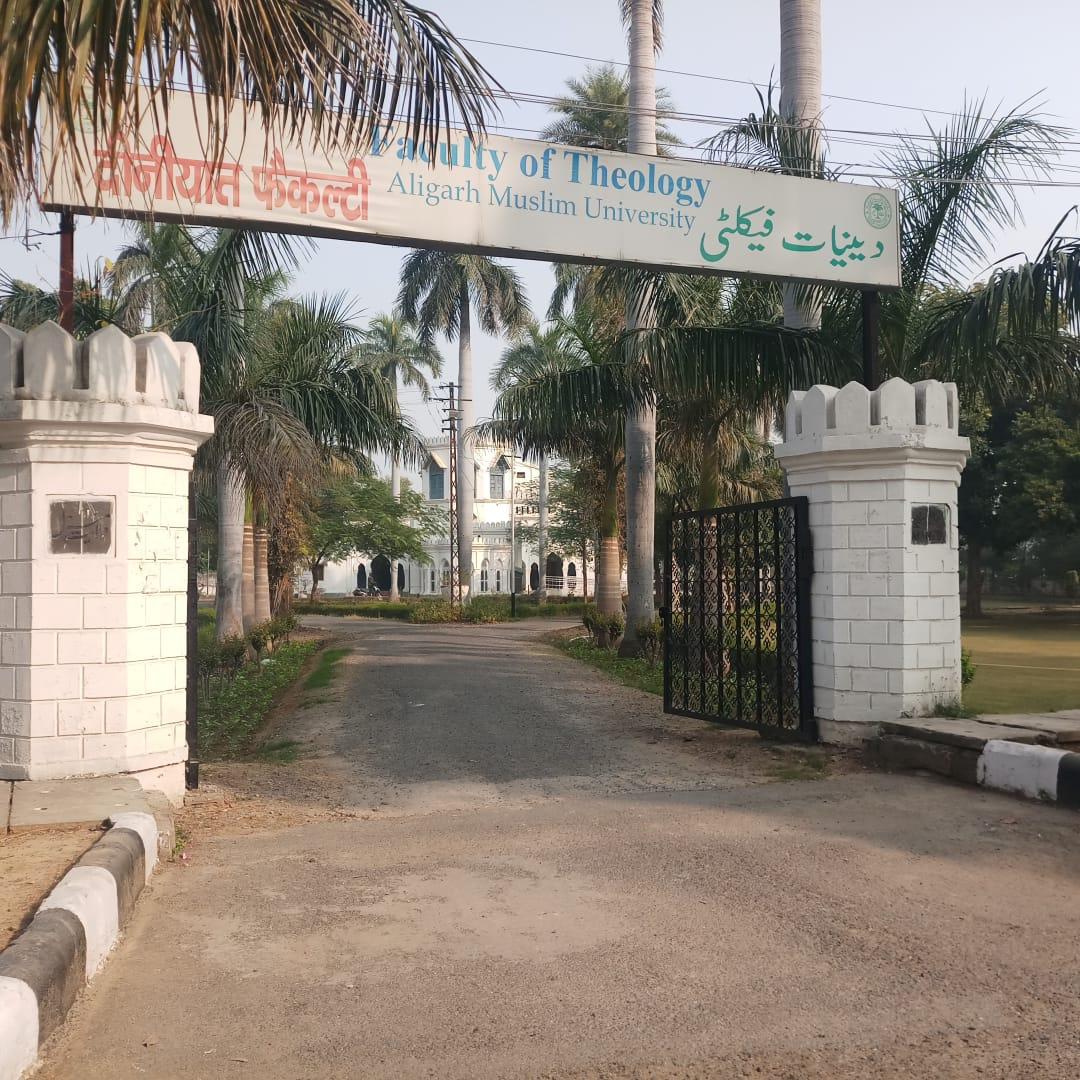 वेद-पुराण पढ़े बगैर नहीं मिलती डिग्री, शिया-सुन्नी पढ़ते हैं एक छत के नीचे-अलीगढ़।अलीगढ़ मुस्लिम य