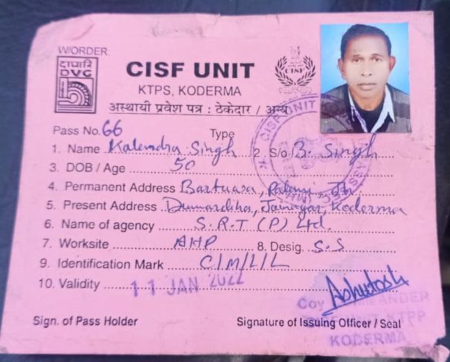 Died कानपुर सड़क हादसाः अब तक 17 लोगों की मौत, CM और PMO ने किया आर्थिक मदद का ऐलान