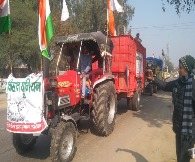 Live Farmers Protest Jind