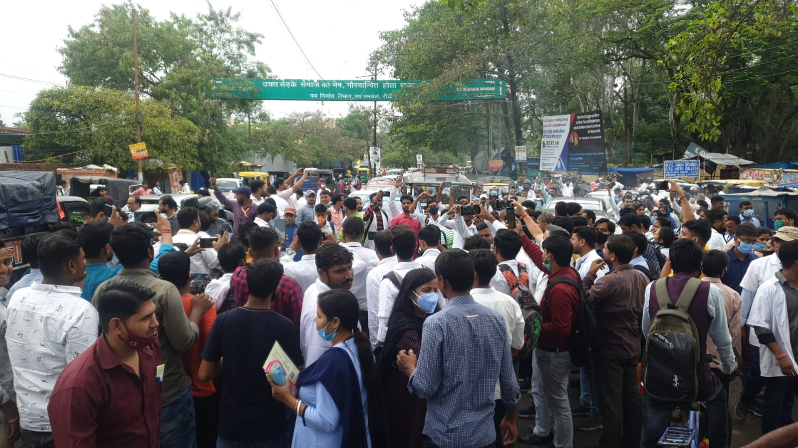 Paper leaked before exam in Ranchi, candidates created ruckus, road jam