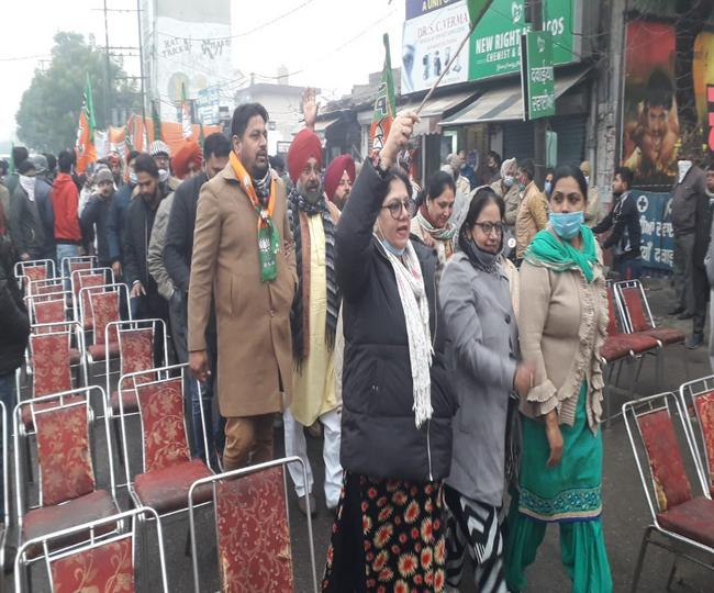 BJP rally in Ludhiana
