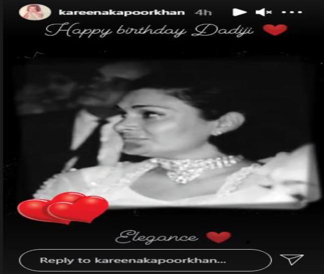 kareena kapoora khan dadi