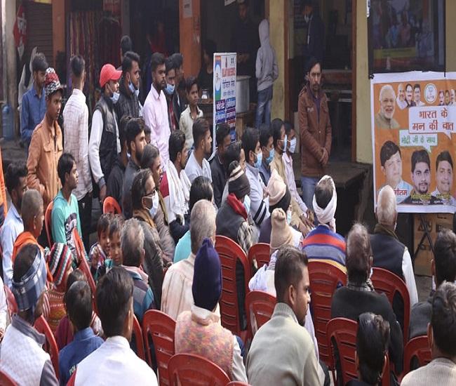 हम सब सिख गुरुओं की शहादत के कर्जदार : प्रधानमंत्री-अलीगढ़ :प्रधानमंत्री नरेंद्र मोदी की मन की बात