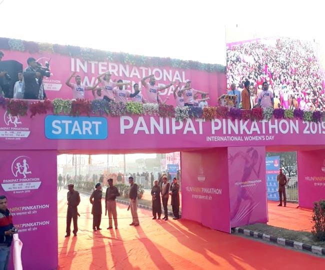 pink marathon