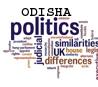 ओडिशा पॉलिटिक्स