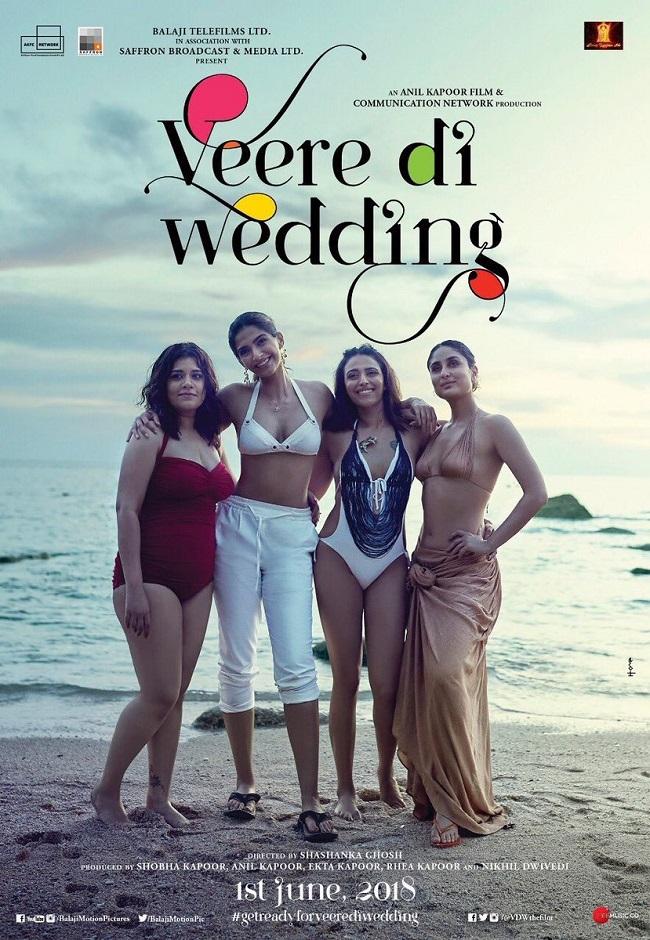 Veerey Di Wedding.Watch The New Poster Of Film Veerey Di Wedding