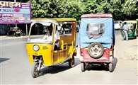 ग्रामीण ऑटो पर रोक, ई-रिक्शा पर कमिश्नर ने दिया जोर