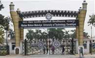 श्रीराम चौरसिया ने नहीं किया किसी छात्र को प्रताडि़त