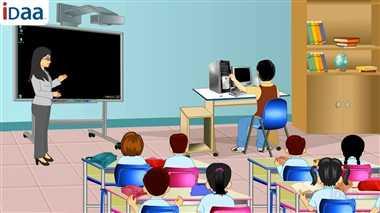 गवर्नमेंट स्कूलों के स्टूडेंट भी बनेंगे स्मार्ट