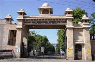 केजीएमयू के आईटी सेल में घोटाले की जांच एम्स जोधपुर और ऋषिकेश तक पहुंची