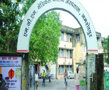 जमशेदपुर: एमजीएम में 164 बच्चों के मौत मामले की फिर से होगी जांच