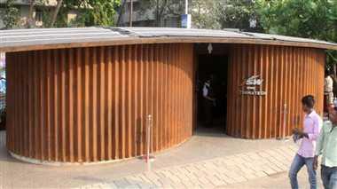 गूगल पर 15 तक होंगे शहर के पब्लिक टॉयलेट
