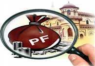 गाेरखपुर : नगर निगम में पीएफ घोटाला, करोड़ों खा गई कंपनियां