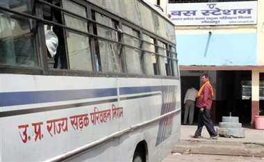 अब यात्री बनकर आरएम करेंगे रोडवेज बसों में चेकिंग