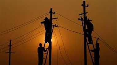 अब मोबाइल बनाएगा बिजली बिल