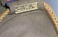 बीजेपी नेत्री ने महिला कॉन्सटेबल पर लगाया मारपीट का आरोप