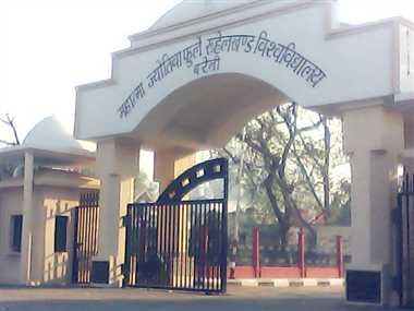 बरेली: बीसीआई से मान्यता रिन्यूवल नहीं कराने वाले 23 लॉ कॉलेजेस के एडमिशन निरस्त