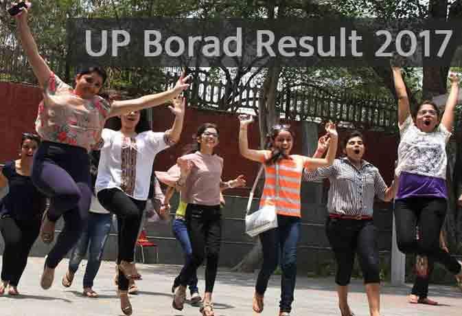 UP Board 10th Result 2017: यूपी बोर्ड 10वीं का रिजल्ट घोषित, सबसे पहले यहां देखें