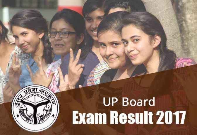 UP 10th-12th Result: लड़कियां पड़ीं लड़कों पर भारी, फतेहपुर की लड़कियों ने टॉप कर बाजी मारी