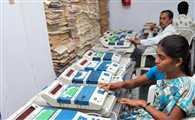 UP Election results 2017 Live: राम लहर का रिकॉर्ड टूटा, यूपी में बीजेपी रच रही है इतिहास