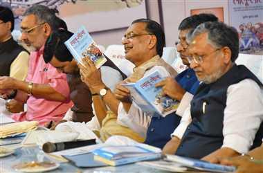 सुशील मोदी ने लिखी बिहार के 'लालू' की 'लीला'