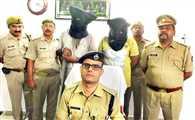 बिहार जा रही 52 लाख रुपए की शराब जब्त