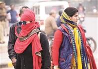 कोहरा और धुंध, 14 दिसंबर तक बारिश की आशंका