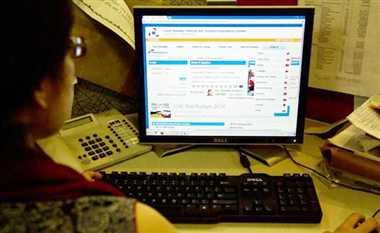 वेबसाइट का फॉल्ट, सजा भुगतेंगे व्यापारी