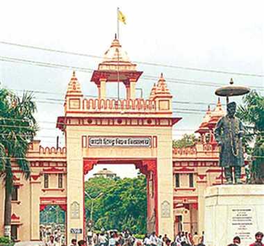 बीएचयू के डेंटल कॉलेज को पांचवां स्थान