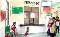 ऑडिट टीम पहुंची महिला अस्पताल, चाबी लेकर कर्मचारी फरार