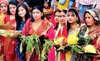 सूर्योपासना के महापर्व पर व्रती महिलाओं ने दिया प्रथम अर्घ्य