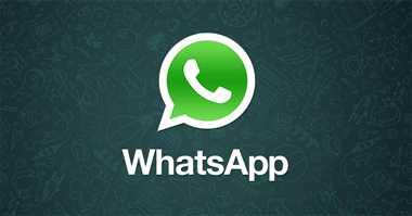 बरेली: व्हाट्सएप पर अश्लील बातों से परेशान महिला ने की जान देने की कोशिश