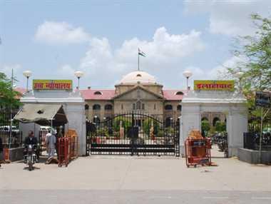 'राज्य सूचना आयुक्त को न्यायिक अधिकारी को तलब करने का अधिकार नहीं'
