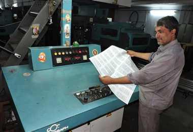 गीता प्रेस में शुरू हुई छपाई