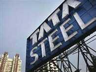टाटा स्टील को रिकार्ड 3268 करोड़ का मुनाफा