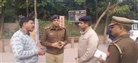ट्रंप की सिक्योरिटी में पांच हजार सुरक्षाकर्मी रहेंगे एक्टिव