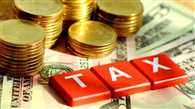 कॉमर्शियल टैक्स चोरों पर बड़ा जुर्माना